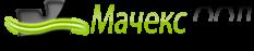 Мачекс-Търговия с химически продукти и очистка на води